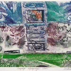 Roger Dewint - Paysage-dépaysage - Gravure