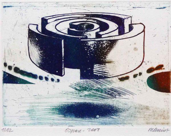 Roger Dewint - Esapce - Gravure